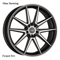 Диск 9j*20 5/112 33 66,6 RC08 GMF LS FlowForming